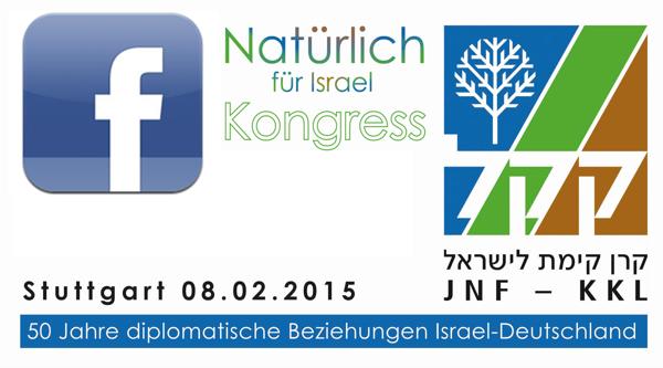 JNF-KKL Kongress: Natürlich für Israel Kongress in Bad Cannstadt